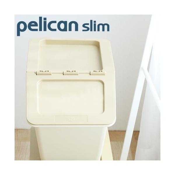 スタックストー ペリカン スリム 13.5L 全8色  収納ボックス フタ付き オモチャ箱 おもちゃ箱 分別 キッチン ゴミ箱|kajitano