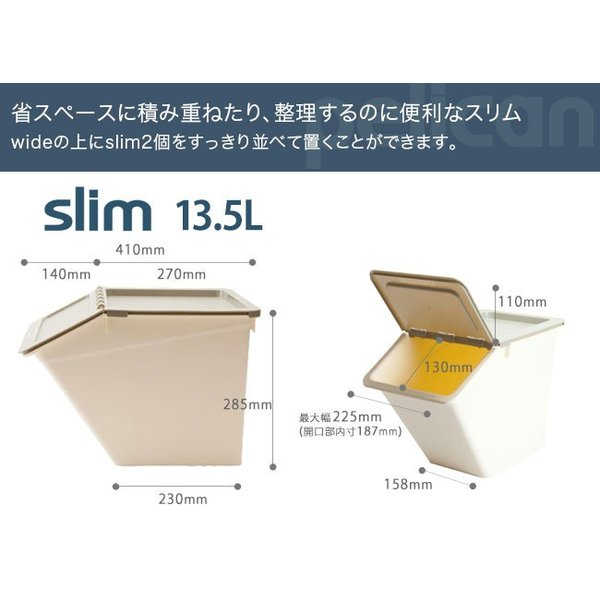スタックストー ペリカン スリム 2個セット 全8色  収納ボックス フタ付き おしゃれ おもちゃ 収納 スタックストー|kajitano|02