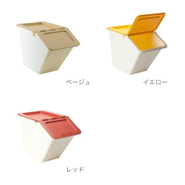 スタックストー ペリカン スリム 2個セット 全8色  収納ボックス フタ付き おしゃれ おもちゃ 収納 スタックストー|kajitano|03