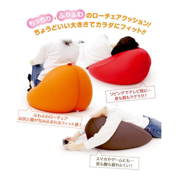 MOGU ソファ クッション ビーズクッション モグ 座椅子 ビッグサイズ フィットチェア 本体+専用カバー セット|kajitano|04