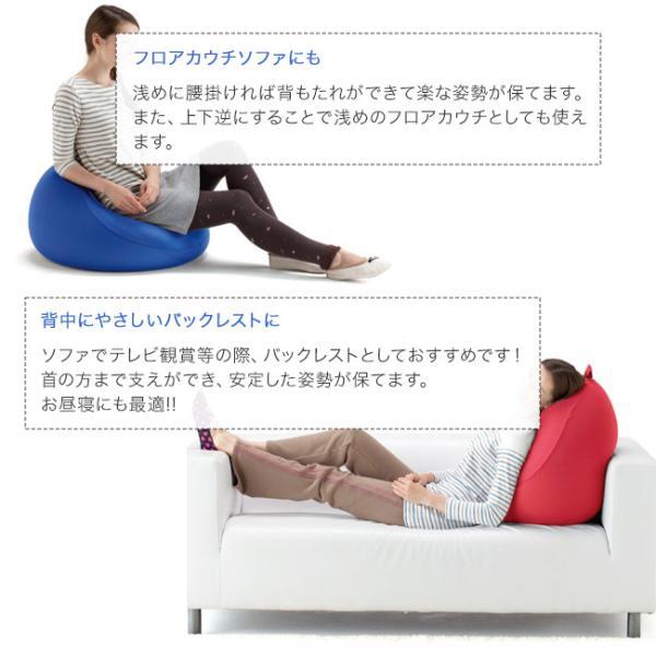 MOGU ソファ クッション ビーズクッション モグ 座椅子 ビッグサイズ フィットチェア 本体+専用カバー セット|kajitano|06