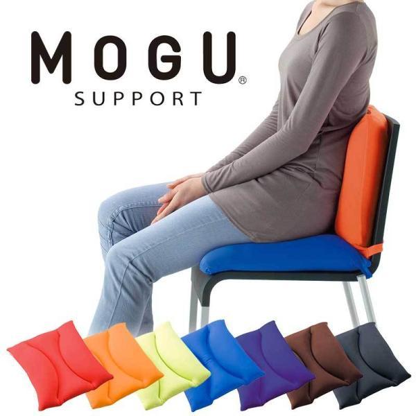 MOGU 腰痛 クッション 座ぶとん ビーズクッション 骨盤クッション 腰当て モグ シートクッション|kajitano