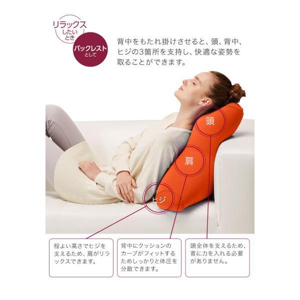 MOGU 腰痛 クッション ビーズクッション 骨盤 介護用品 ビッグサイズ 腰当て バックサポーター モグ トライパッドボディ|kajitano|04