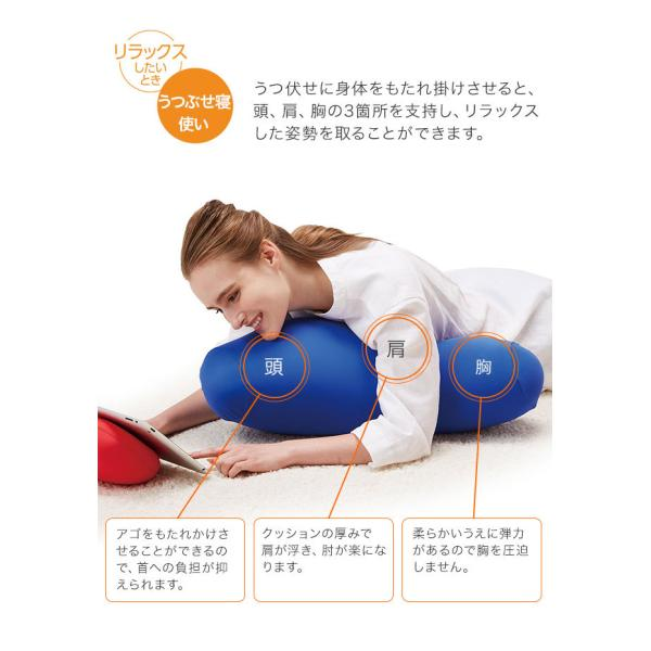 MOGU 腰痛 クッション ビーズクッション 骨盤 介護用品 ビッグサイズ 腰当て バックサポーター モグ トライパッドボディ|kajitano|05