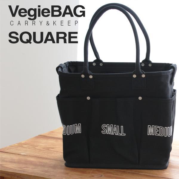 ベジバッグ スクエア  マザーズバッグ トート マザーバッグ トートバッグ キャンバス トートバッグ レディース ベジバック Vegie bag ショルダー|kajitano
