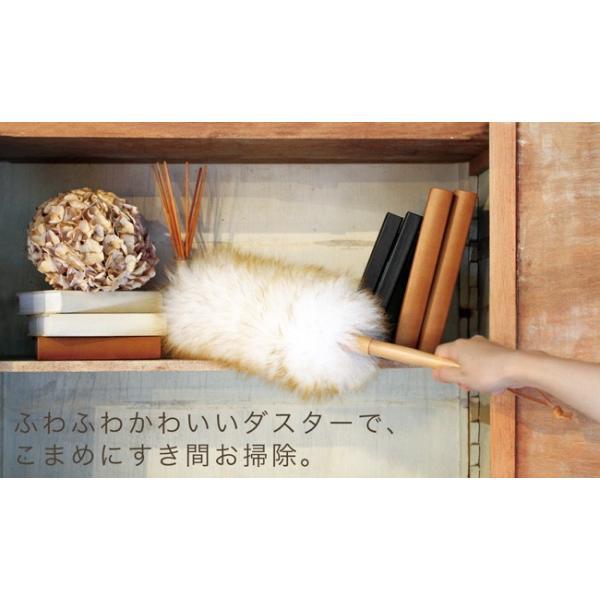 ウールダスター S はたき 羊毛ダスター 毛 モップ 木|kajitano|02
