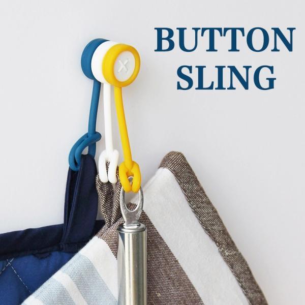 ボタンスリング ハンギングマグネット 2個セット マグネット 吊るす 磁石 キッチン 収納 浴室 玄関収納 おしゃれ 日本製|kajitano