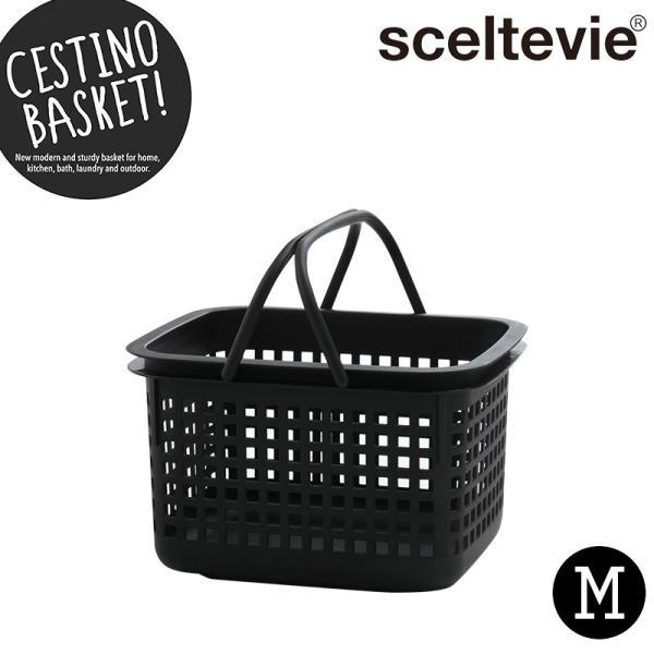 チェスティーノ バスケット M  マルチバスケット かご ランドリー 収納 CESTINO BASKET 収納ボックス バスルーム 籠 インテリア収納 おしゃれ シンプル 白 黒|kajitano