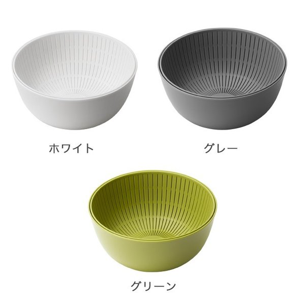 米とぎにもつかえるザルとボウル ライクイット ザル ボウル 米とぎ キッチン プラスチック ボウル 耐熱 調理道具 ザルとボウルのセット 日本製 Colander&Bowl|kajitano|03