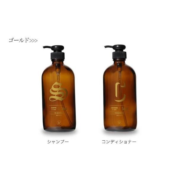 ボストンラウンド ディスペンサー 詰め替えボトル 2本セット シャンプー コンディショナー ソープディスペンサー ガラス 陶器|kajitano|02
