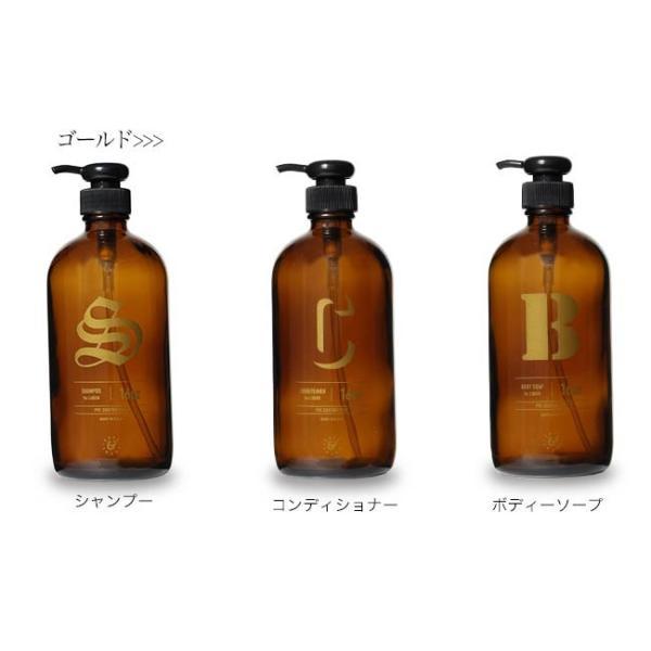 ボストンラウンド ディスペンサー シャンプー ボトル ソープディスペンサー ガラス 陶器|kajitano|02