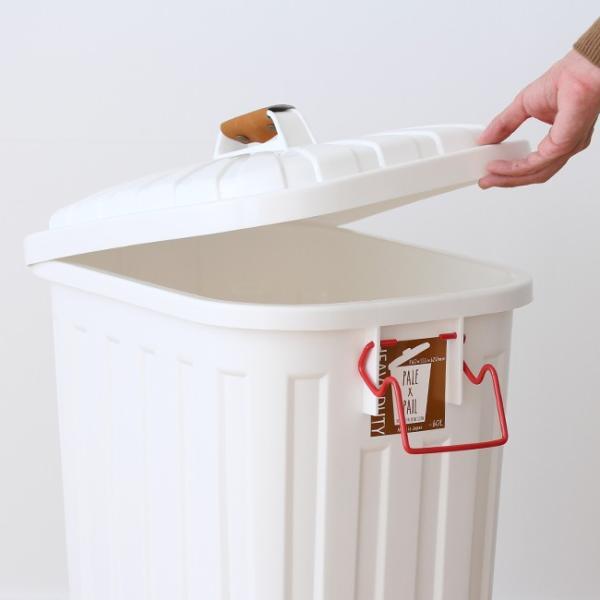 ゴミ箱 おしゃれ 分別 ペールペール 屋外 大型 45リットル ゴミ袋 ふた付き ペールxペール PALE x PAIL 60L 日本製|kajitano|03