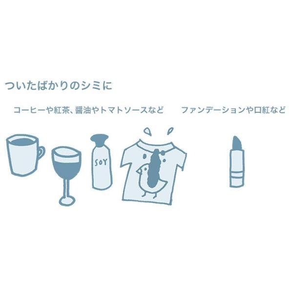 ドクターベックマン ステインペン  Dr.Beckmann 衣類 しみ抜き 洗剤 kajitano 03