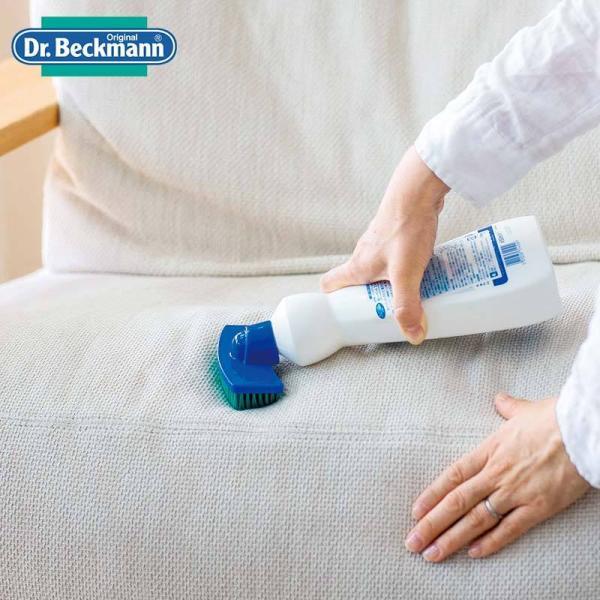 ドクターベックマン カーペット ステインリムーバー  Dr.Beckmann シミ抜き しみ抜き 洗剤 シミ抜き剤 ペットの臭い|kajitano