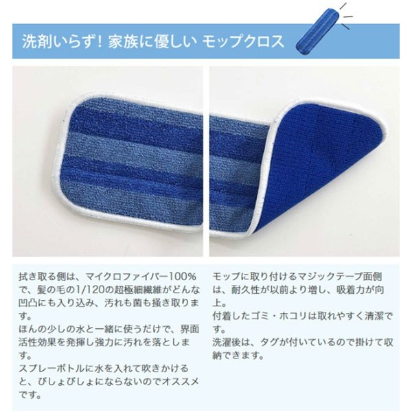 MQ Duotex エムキューデュオテックス プレミアムモップ 30cm ブルー モップとモップクロスのセット お掃除クロス マイクロファイバークロス 大掃除|kajitano|02
