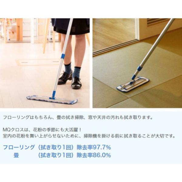 MQ Duotex エムキューデュオテックス プレミアムモップ 30cm ブルー モップとモップクロスのセット お掃除クロス マイクロファイバークロス 大掃除|kajitano|04