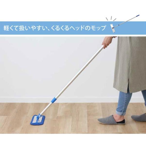 MQ Duotex エムキューデュオテックス プレミアムモップ 30cm ブルー モップとモップクロスのセット お掃除クロス マイクロファイバークロス 大掃除|kajitano|05