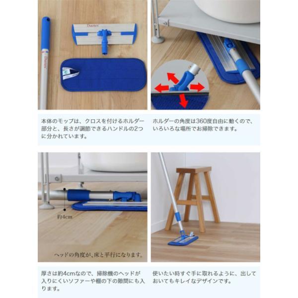 MQ Duotex エムキューデュオテックス プレミアムモップ 30cm ブルー モップとモップクロスのセット お掃除クロス マイクロファイバークロス 大掃除|kajitano|06