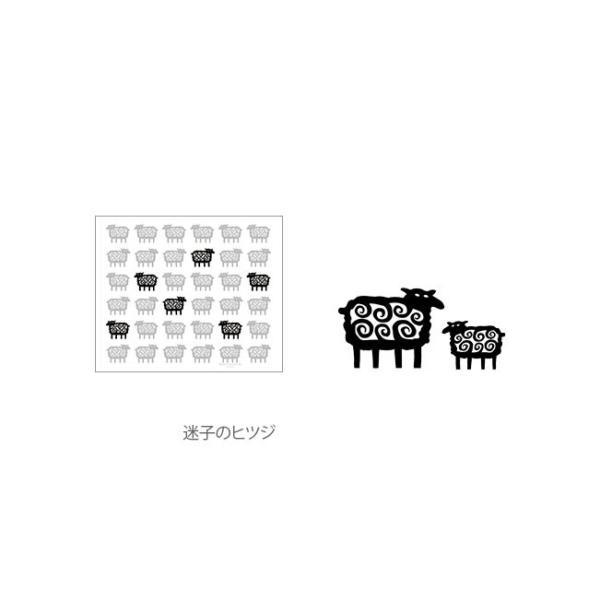 e.スポンジワイプ Lサイズ 全4柄 ベングト&ロッタ 北欧 大判 大きめ 吸水クロス 吸水マット キッチン セルロース 水切りマット kajitano 02
