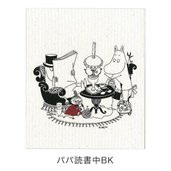 e.スポンジワイプ ムーミン Sサイズ スポンジワイプ 北欧 ムーミン 吸水クロス 吸水マット キッチン セルロース 水切りマット|kajitano|07