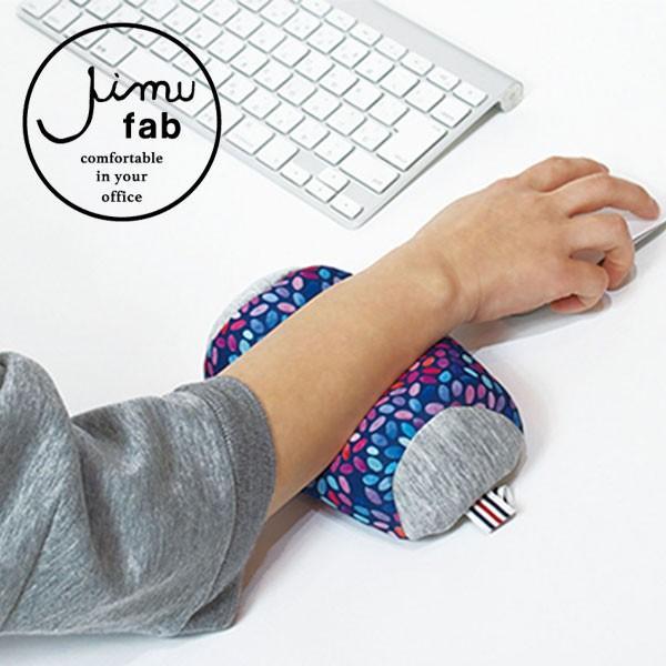 ハンドレスト クッション リストレスト マウス キーボード パソコン アームレスト オフィス ジムファブ JIMU fab マウス用 ハンドレスト 角形 kajitano