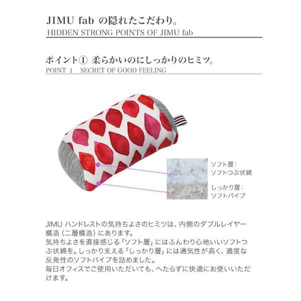 ハンドレスト クッション リストレスト マウス キーボード パソコン アームレスト オフィス ジムファブ JIMU fab マウス用 ハンドレスト 角形 kajitano 05
