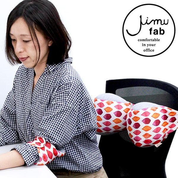 腰痛 クッション 背当て オフィス 姿勢 矯正 ランバーサポート 椅子 ジムファブ JIMU fab 肩甲骨サポートクッション kajitano
