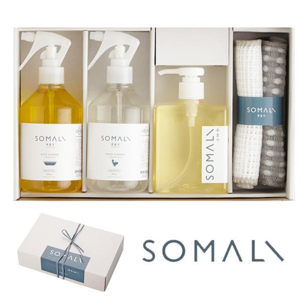 SOMALI 水回りのお掃除セットB  そまり 食器用洗剤 ギフトセット SOMALI 引き出物 引出物 出産 結婚祝い 快気祝い 内祝 内祝い 引越し ご挨拶|kajitano