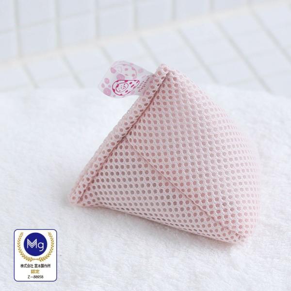 ベビーマグちゃん 単品 ピンク 洗濯用 ランドリー 洗濯ボール 消臭 抗菌 マグネシウム 赤ちゃん 敏感肌 洗剤 洗濯槽 カビ お掃除 排水溝|kajitano
