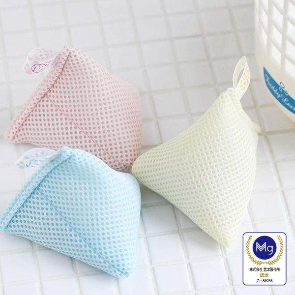 ベビーマグちゃん 3個セット 洗濯用 洗濯ボール 消臭 抗菌 マグネシウム 赤ちゃん 敏感肌 洗剤 洗濯槽 カビ お掃除 排水溝 安心|kajitano
