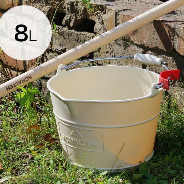SCHALTEN バケット 8リットル ワイド  シャルテン バケツ おしゃれ 掃除用品 掃除道具 おそうじ 大掃除 シンプル|kajitano