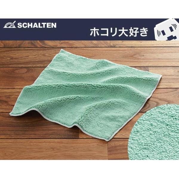 SCHALTEN クロス 全4種類 シャルテン クロス マイクロファイバー おしゃれ 掃除用品 掃除道具 おそうじ フローリング ほこり 油汚れ 大掃除 シンプル kajitano 02