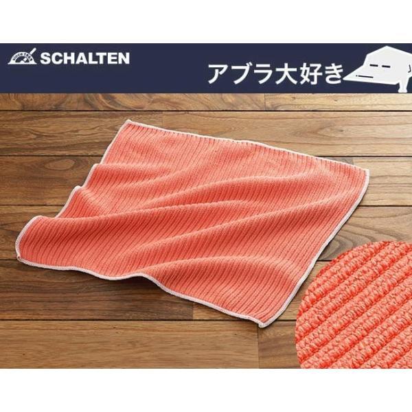 SCHALTEN クロス 全4種類 シャルテン クロス マイクロファイバー おしゃれ 掃除用品 掃除道具 おそうじ フローリング ほこり 油汚れ 大掃除 シンプル kajitano 04