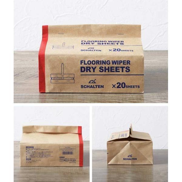 SCHALTEN フローリングワイパー用ドライシート 20枚入り  シャルテン フロアワイパー ワイパーフローリングシート おしゃれ 掃除用品 掃除道具 床掃除|kajitano|02