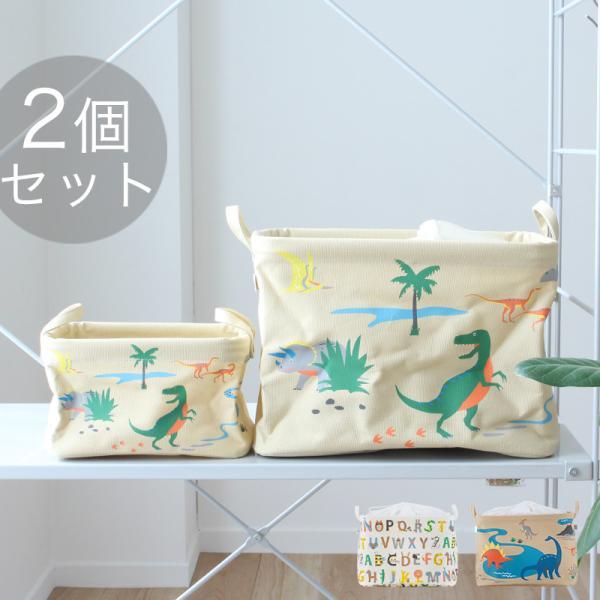 ピリエ アンファン スクエアショート SS×Sセット ピリエ 収納ボックス 2個セット 棚 カラーボックス ヘミングス 出産祝い 誕生日プレゼント|kajitano