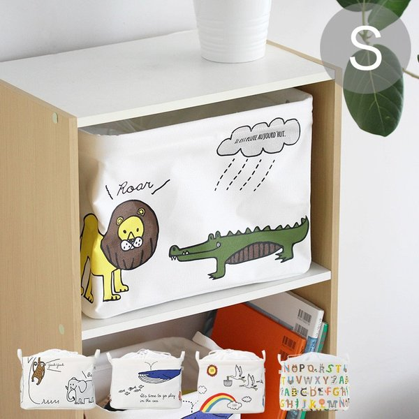 ピリエ アンファン スクエアショート S 収納ボックス カラーボックス ヘミングス 出産祝い 誕生日プレゼント ギフト おもちゃ箱 おしゃれ