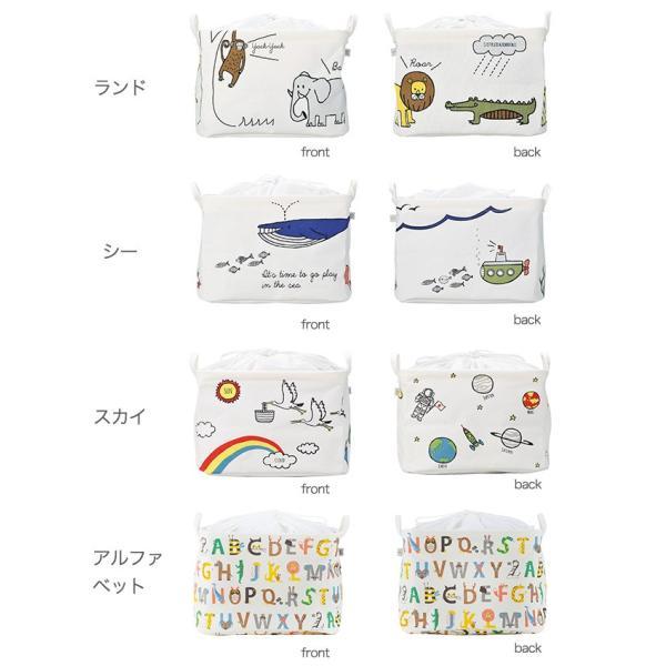 ピリエ アンファン スクエアショート S 収納ボックス カラーボックス ヘミングス 出産祝い 誕生日プレゼント ギフト おもちゃ箱 おしゃれ|kajitano|02