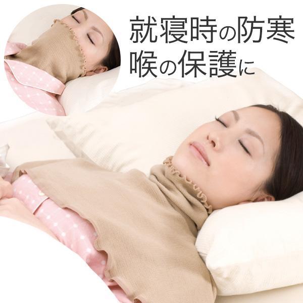 ネックウォーマー シルク マスク 保湿 乾燥 冷え 冷房 睡眠 対策 ドリーム マスクにもなるシルクネックウォーマー|kajitano