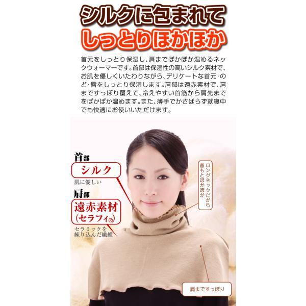 ネックウォーマー シルク マスク 保湿 乾燥 冷え 冷房 睡眠 対策 ドリーム マスクにもなるシルクネックウォーマー|kajitano|03