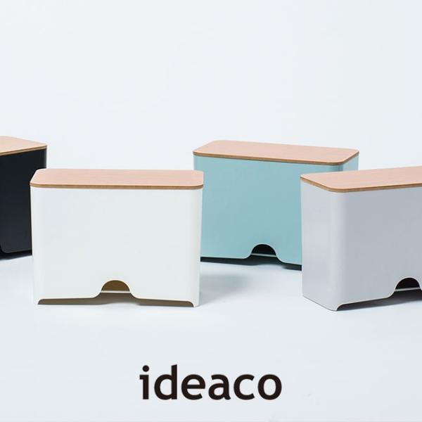 マスクディスペンサー 60 ideaco マスクケース 収納 小物収納 マスク 大容量 ふた付き 使い捨てマスク 木製 インテリア おしゃれ 北欧 イデアコ|kajitano|05