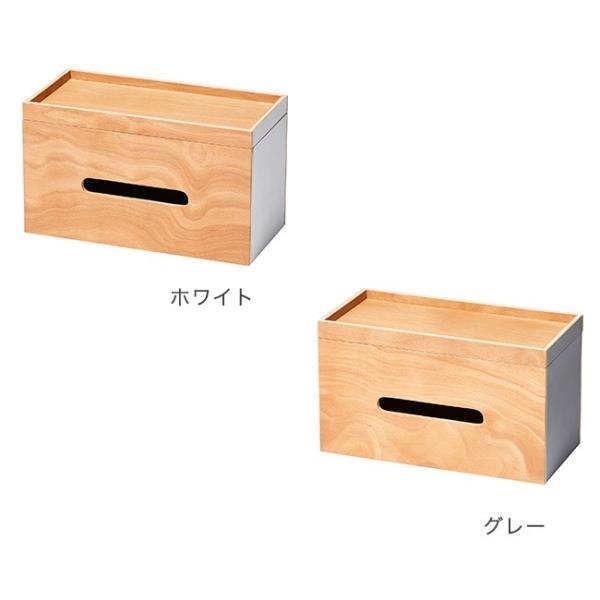 ルーフペーパーボックス ideaco ティッシュケース ペーパー収納 木製 北欧 ウッド インテリア ペーパーボックス イデアコ|kajitano|02