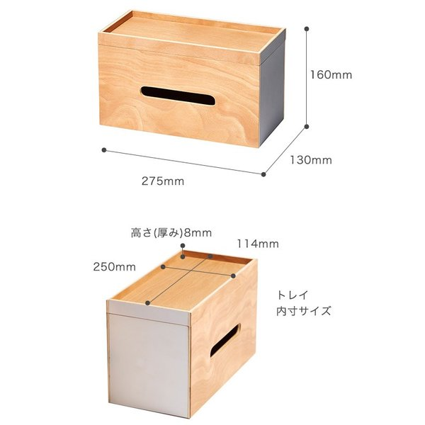 ルーフペーパーボックス ideaco ティッシュケース ペーパー収納 木製 北欧 ウッド インテリア ペーパーボックス イデアコ|kajitano|05