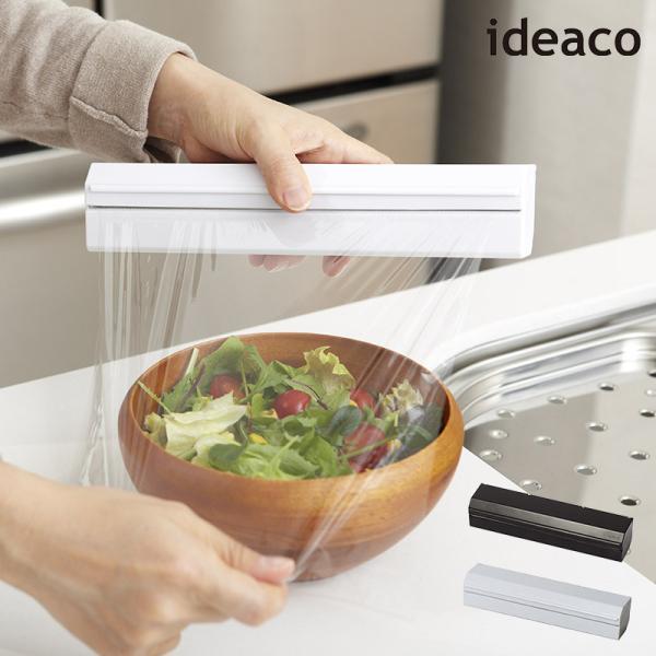 ラップホルダー 22cm ideaco ラップ 収納 アルミホイル クッキングシート 冷蔵庫 磁石 キッチン収納 イデアコ|kajitano