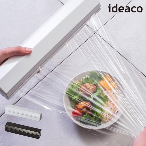 ラップホルダー 30cm ideaco ラップ 収納 アルミホイル クッキングシート 冷蔵庫 磁石 キッチン収納 イデアコ|kajitano