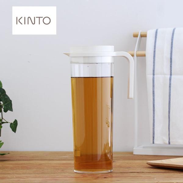 KINTO PLUG ウォータージャグ 1.2L  ウォータージャグ ピッチャー おしゃれ キントー 麦茶 水 アイスティー プラグ ブラック ホワイト レッド kajitano