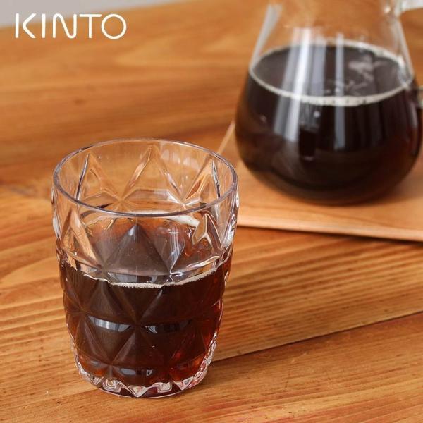 プラスチック コップ KINTO TRIA キントー トリア タンブラー 300ml おしゃれ コップ プラスチックコップ 歯みがきコップ うがいコップ|kajitano