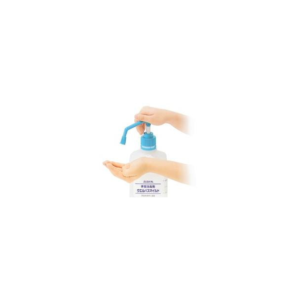 ダスキン 手指消毒剤 ウエルパス マイルド 500mlポンプ付き  消毒用アルコール インフルエンザ 対策 手 除菌 丸石製薬 ウェルパス kajitano 02