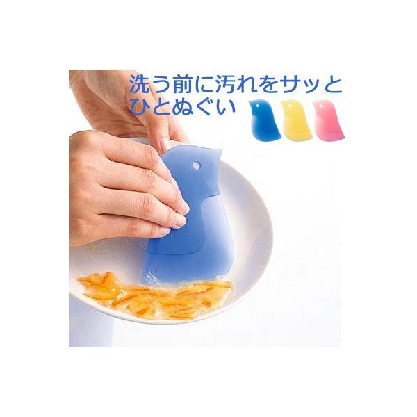 マーナ ぺんぎんスクレーパー 全3色 MARNA キッチン ペンギン型 ヘラ キッチン 食器用 スクレーパー 赤|kajitano