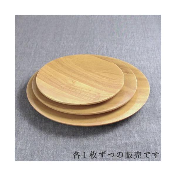ケデップ 木製プレートS 木製の食器 木製 プレート 皿 食器 ウッドプレート 木のお皿 K+dep|kajitano