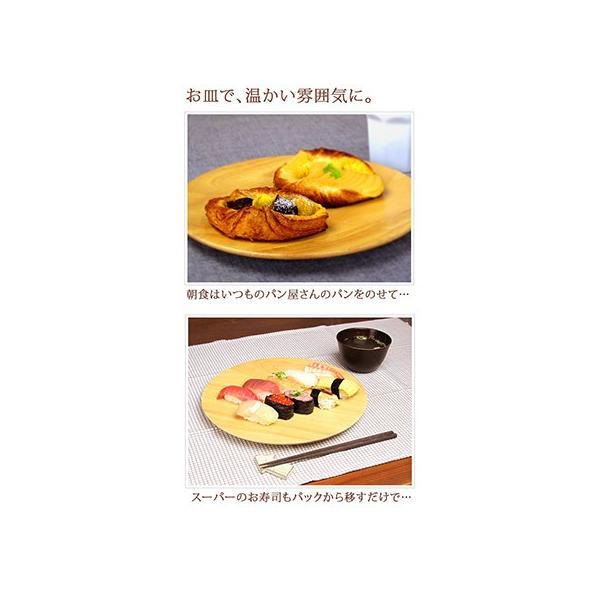 ケデップ 木製プレートS 木製の食器 木製 プレート 皿 食器 ウッドプレート 木のお皿 K+dep|kajitano|03